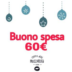 Buono spesa 60€